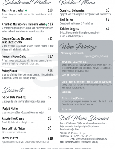 The Lookout Cafe - Ala Carte Menu 2 of 2
